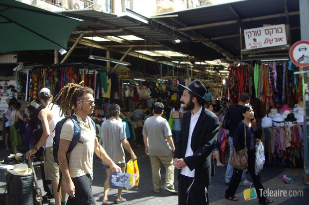 Mercadillo de la capital financiera de Israel