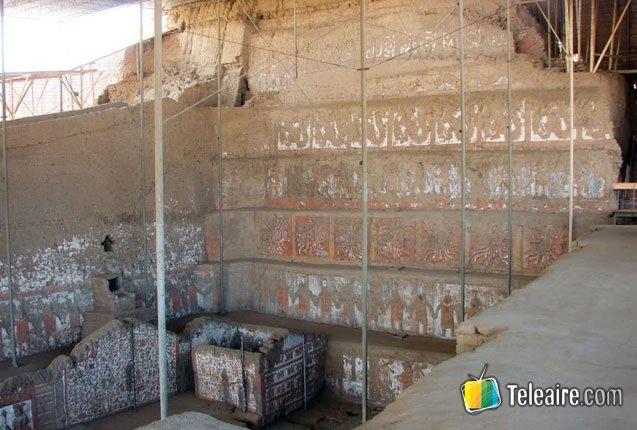 un sitio de interes historico en peru
