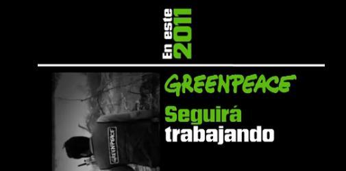 2011-green
