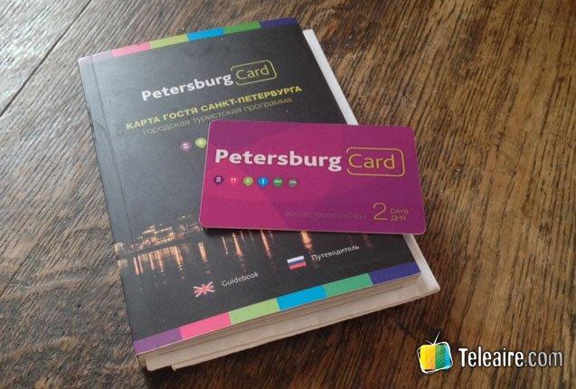 Guia de turismo junto a la tarjeta Petersburg Card