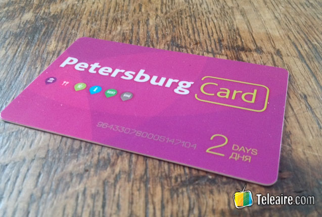 La tarjeta Petersburg Card para turistas