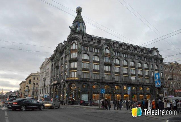 Las calles de San Petersburgo