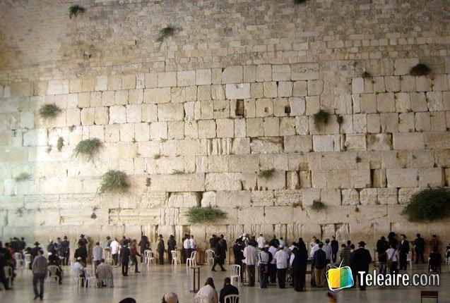 el muro de los lamentos en Israel