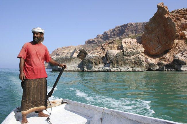 Socotra en Yemen Africa