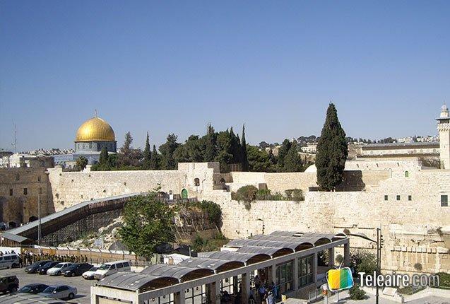 vista panoramica desde el acceso al muro de los lamentos