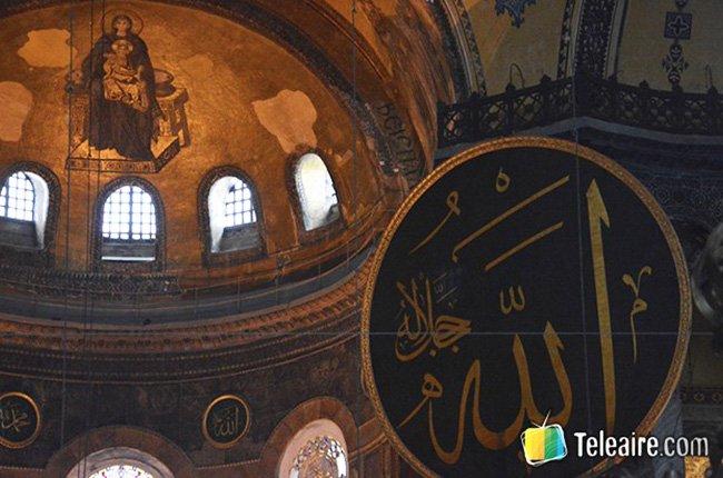 Santa Sofia-cupula-Estambul