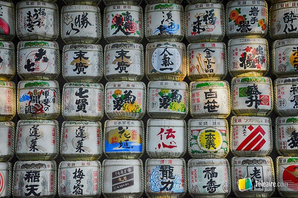 Qué visitar en Tokio: Akihabara